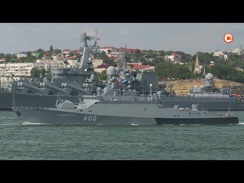Севастополь готов к празднованию Дня ВМФ