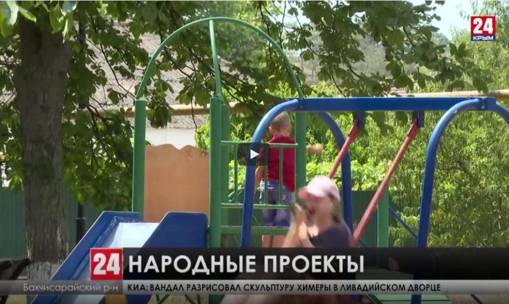 Более 1000 сел Крыма приведут в порядок в ближайшие 5 лет