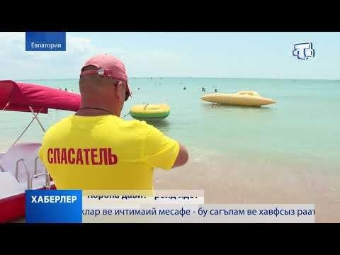 В Крыму продолжают инспектировать гостиницы и пляжи