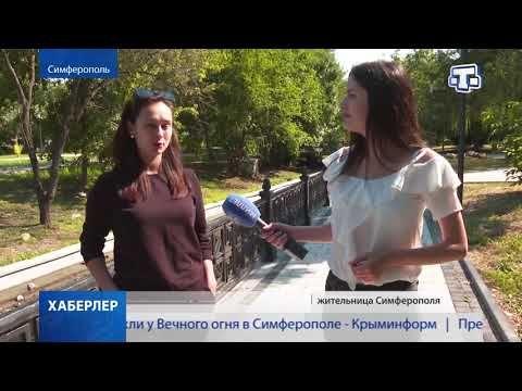 В Симферополе продолжается очистка Салгира