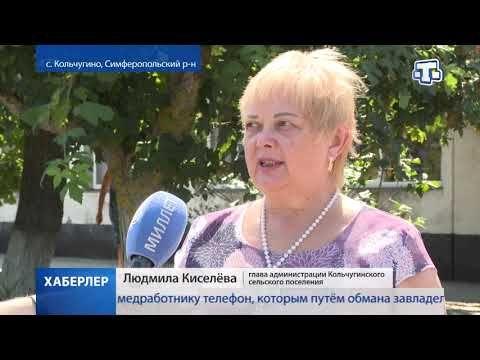 Жители Кольчугинского поселения обсудили с властями вопросы благоустройства