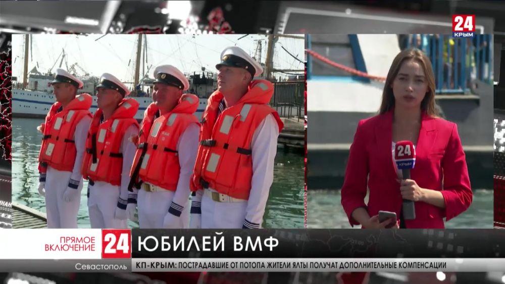 В России отмечают День военно-морского флота