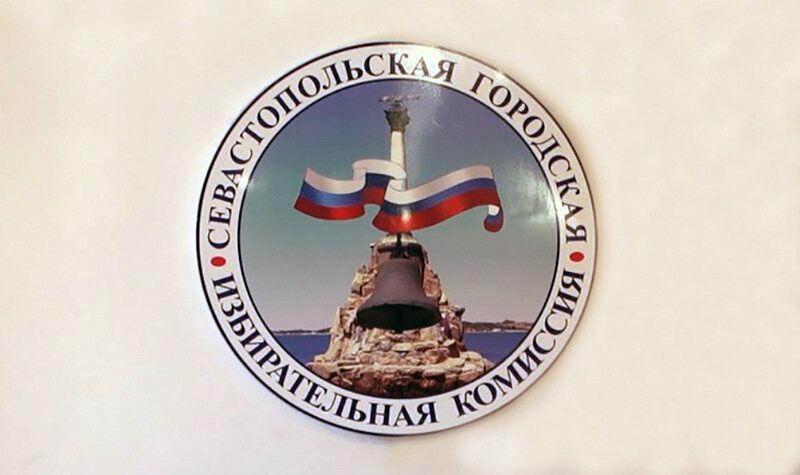 В Севастополе о своем желании стать кандидатами в депутаты заявили свыше 250 человек