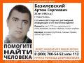 В Севастополе без вести пропал 28-летний парень