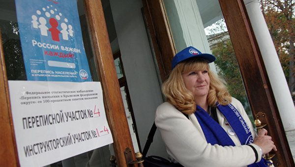 Ждите в цифре: как в России пройдет перепись населения