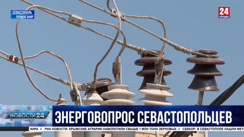 Старые провода, трансформаторы и опоры без заземления: когда в Севастопольских кооперативах решат проблемы со светом?