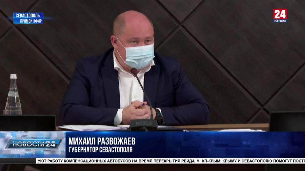 Исследование опасных прибрежных зон и увеличение коечного фонда: что обсуждали на совещании в Правительстве Севастополя?