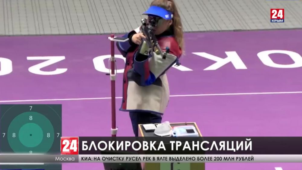 Международный олимпийский комитет блокирует неэфирные интернет-трансляции Олимпиады в Крыму