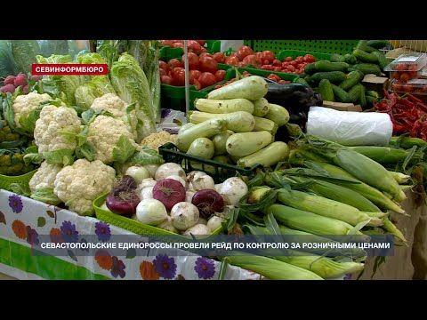 Севастопольские единороссы проверили уровень цен в крупном городском магазине