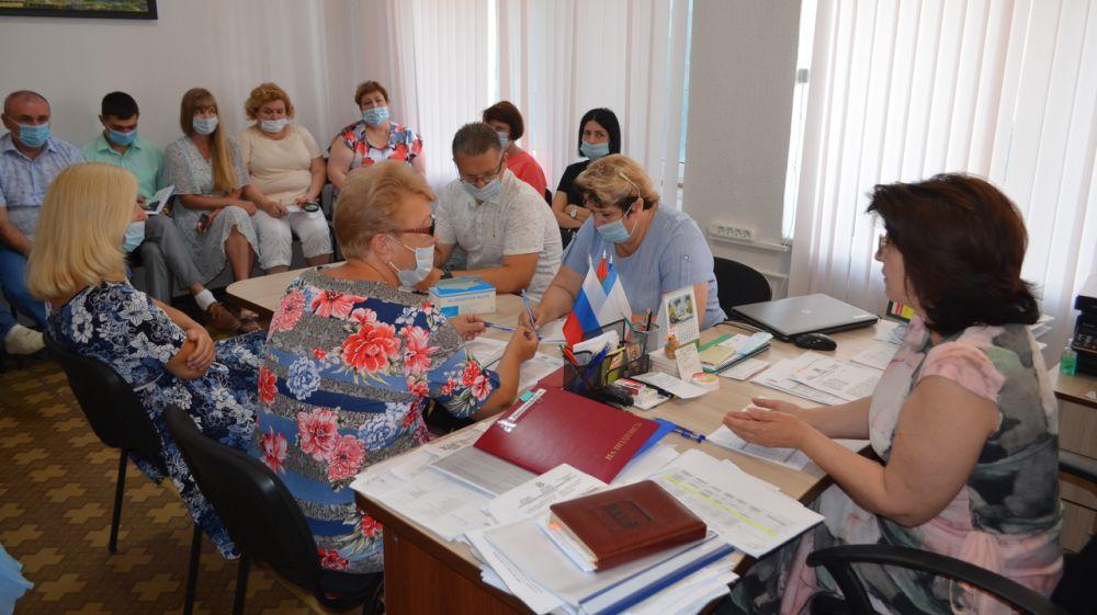 В Армянске прошло рабочее совещание по исполнению бюджета городского округа Армянск