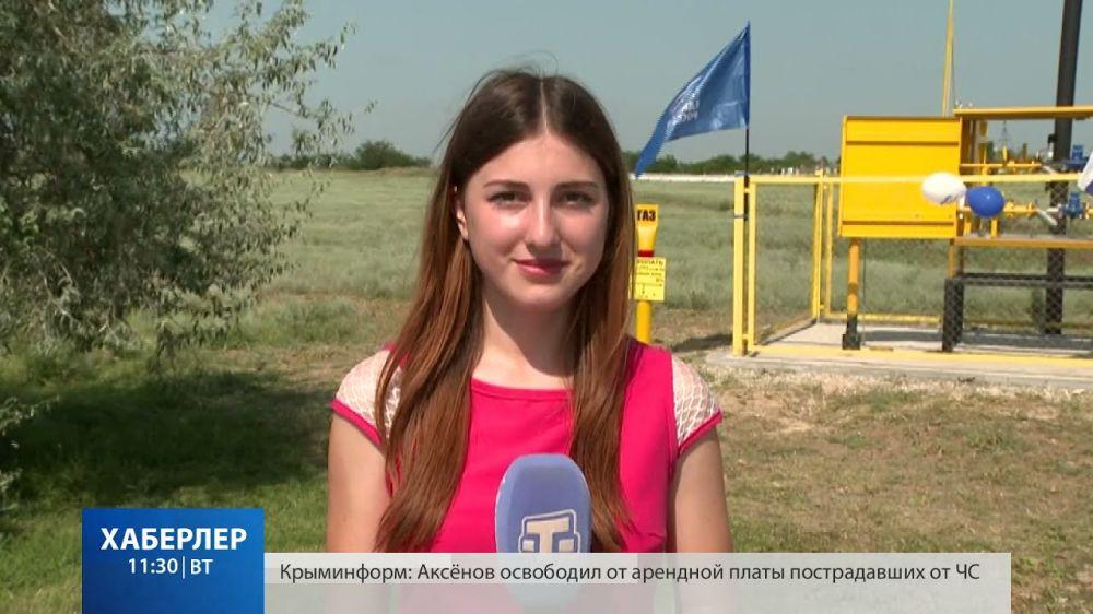 Село Красновка будет с газом