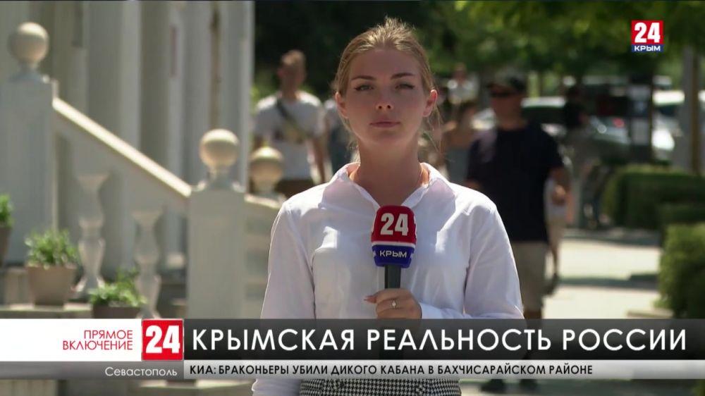 Конференция «Крымская реальность России против «крымской мифологии» Украины» проходит в Севастополе