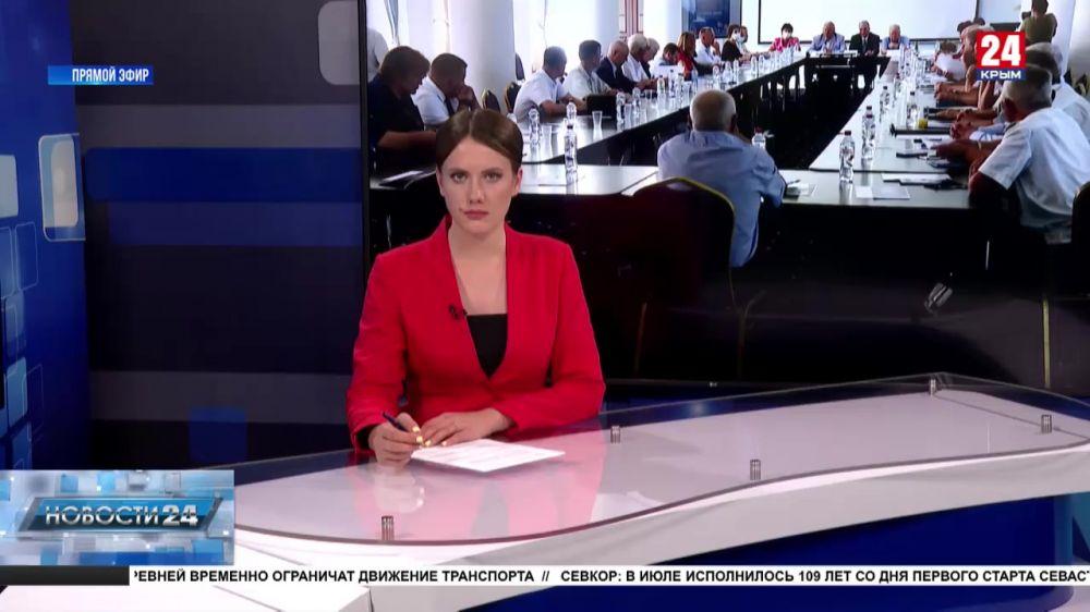 Крымская реальность России против «крымской мифологии» Украины: в Севастополе обсуждают судьбу полуострова