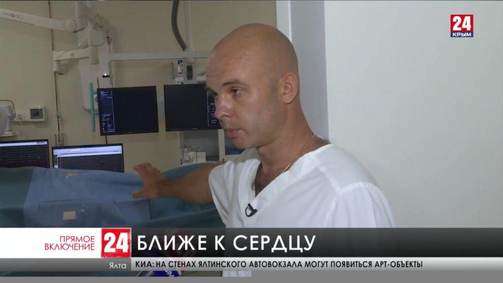 В Ялтинскую городскую больницу завезли уникальный аппарат для диагностики кардио заболеваний