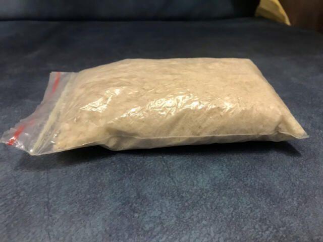 Партию «соли» весом свыше 200 граммов изъяли в Саках