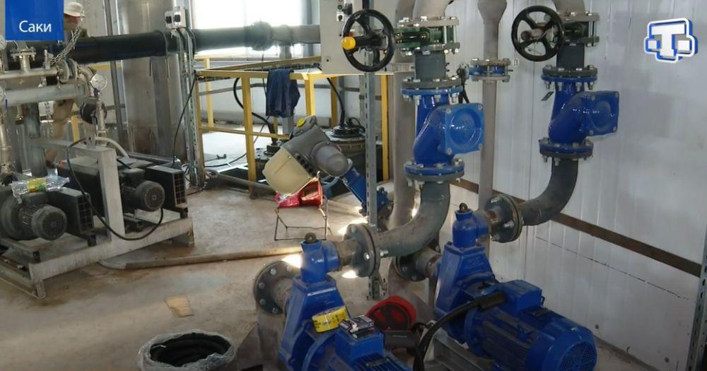 В Саках завершается первый этап строительства очистных