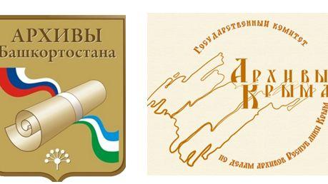 Пролонгировано соглашение о сотрудничестве в области архивного дела с Управлением по делам архивов Республики Башкортостан