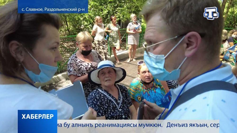Жители Раздольненского района рассказали власти, каких ждут перемен