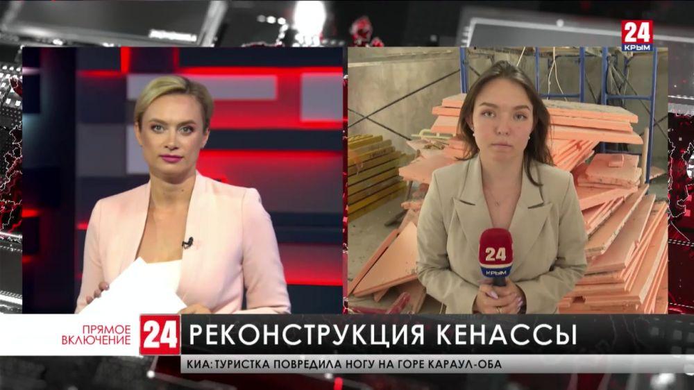 В Симферополе заканчивают реконструкцию караимской кенассы