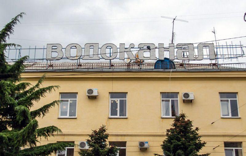 В Севастополе продолжаются ночные отключения водоснабжения: сегодня без воды останутся более 20 улиц