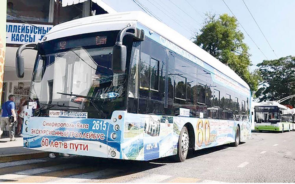 В Ялту и Алушту запустили троллейбусы с аудиогидом