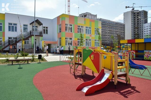 В Симферополе открылся новый детский сад