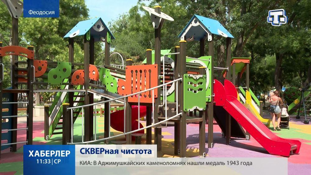 В Феодосии благоустроили шесть дворов и два парка