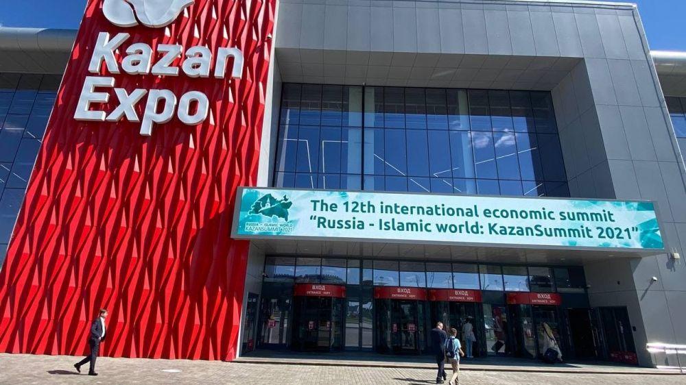 Дмитрий Шеряко посетил XII международный экономический саммит «Россия - Исламский мир: KazanSummit 2021»