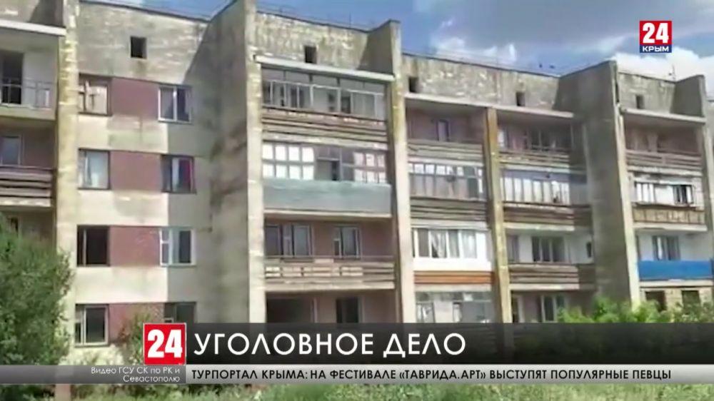 Чиновники хотели выдать девушке-сироте квартиру в аварийном доме