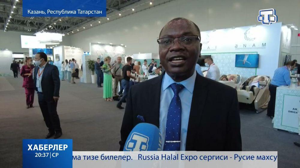 Xll Международный экономический саммит в Казани – в самом разгаре