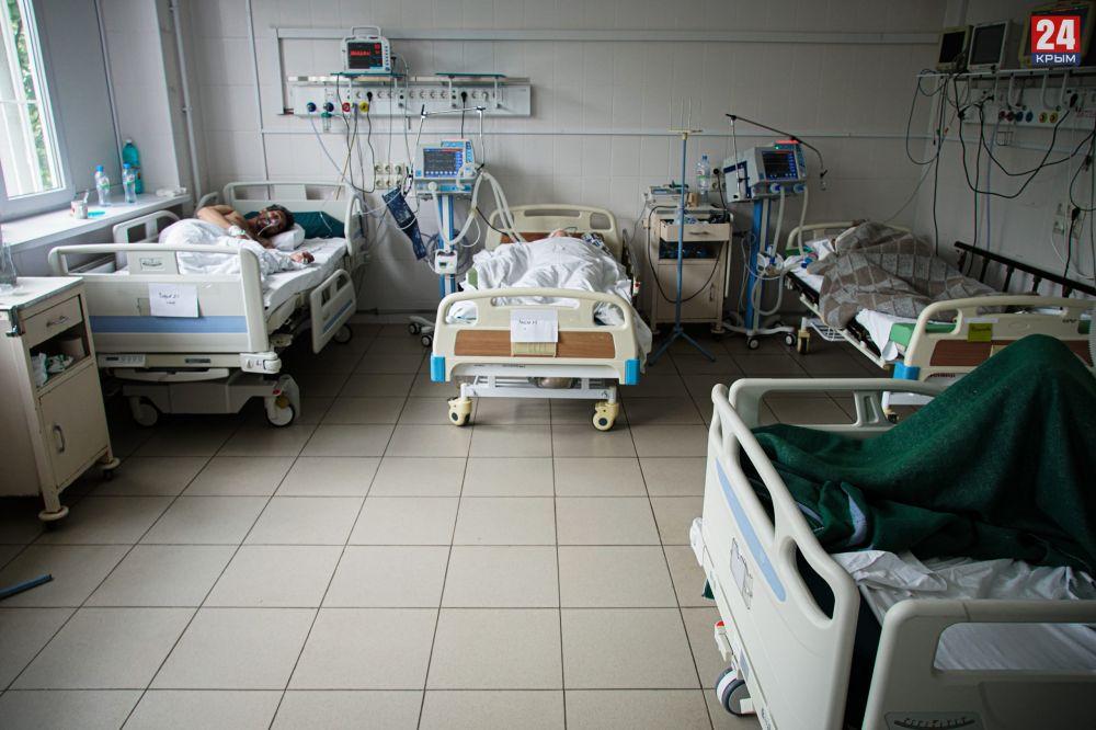В Крыму остаются свободными 13% коек для больных коронавирусом