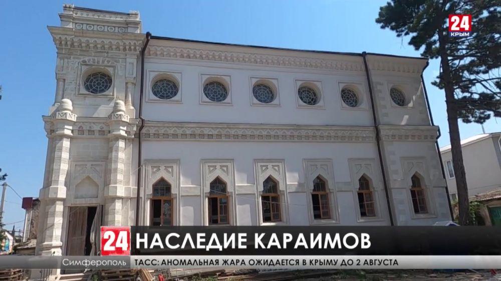Духовно-культурный центр крымских караимов. Реконструкция кенассы в Симферополе на завершающей стадии