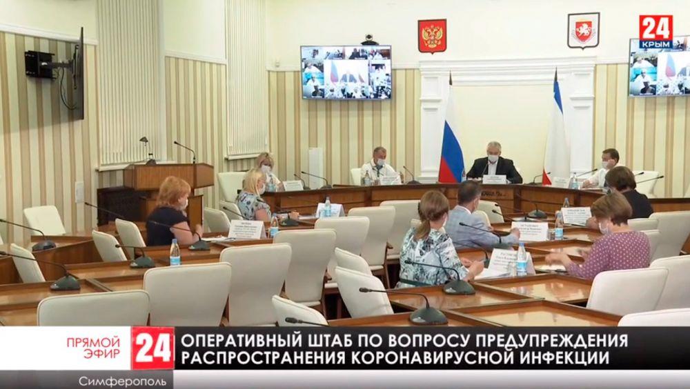 О ситуации с коронавирусом в Крыму (28 июля 2021 г.)