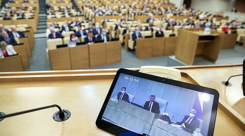 Спикер Госдумы рассказал о вступающих в силу в августе законодательных нововведениях