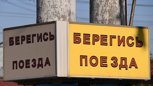 Под Севастополем грузовой поезд сбил человека