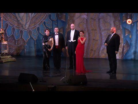 Мариинский театр оперы и балета открыл концертную программу в Херсонесе (СЮЖЕТ)