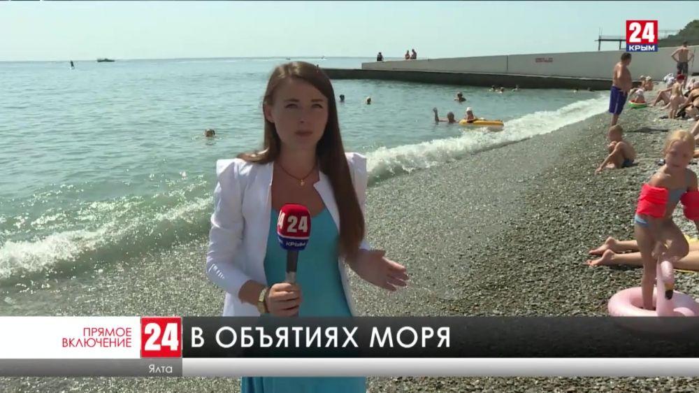 В Ялте открывают пляжи и отменяют запрет на купание