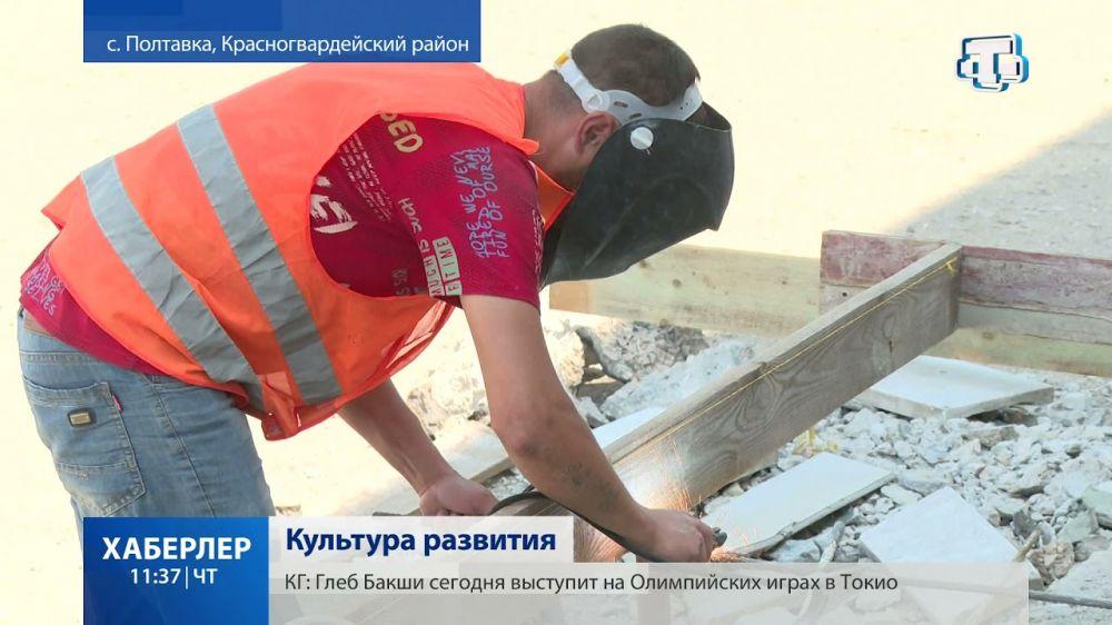 На 65% готов дом культуры в посёлке Красногвардейское