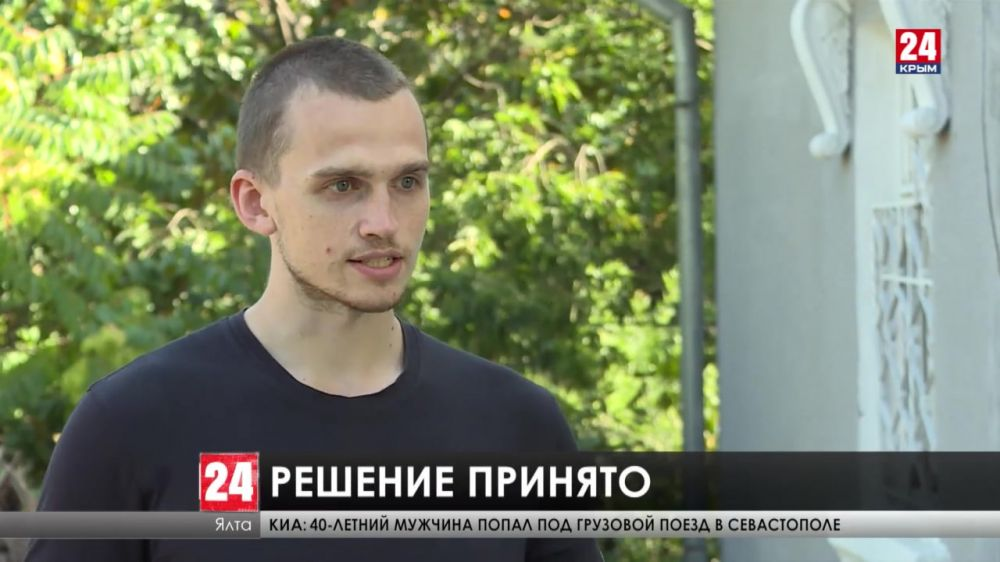 Ялтинец, который напал на съемочную группу «Крым 24», получил год условно