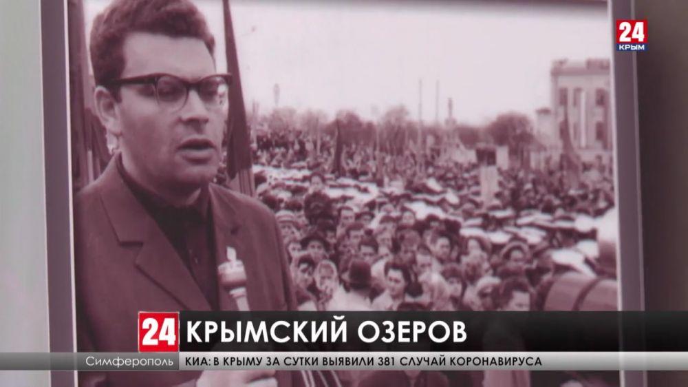 На 86-м году ушел из жизни Гарринальд Немировский