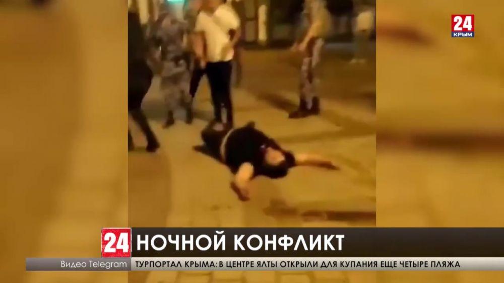 Ночная драка в центре Симферополя