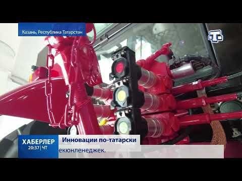 Итоги двух дней Международного экономического саммита в Казани