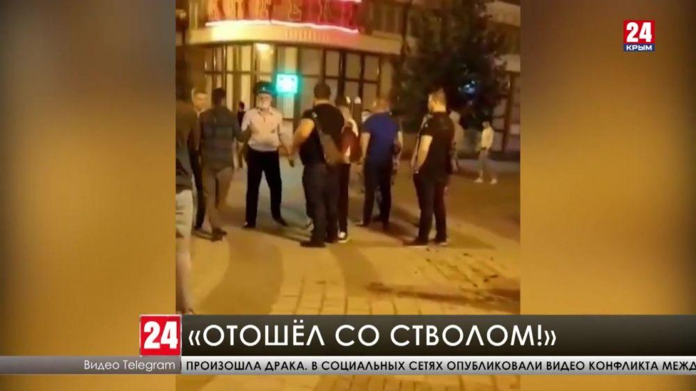 Ночью в центре Симферополя произошла драка