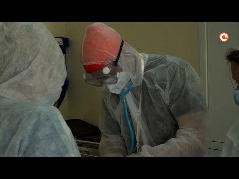 Как работает ковид-отделение горбольницы № 1? (СЮЖЭТ)