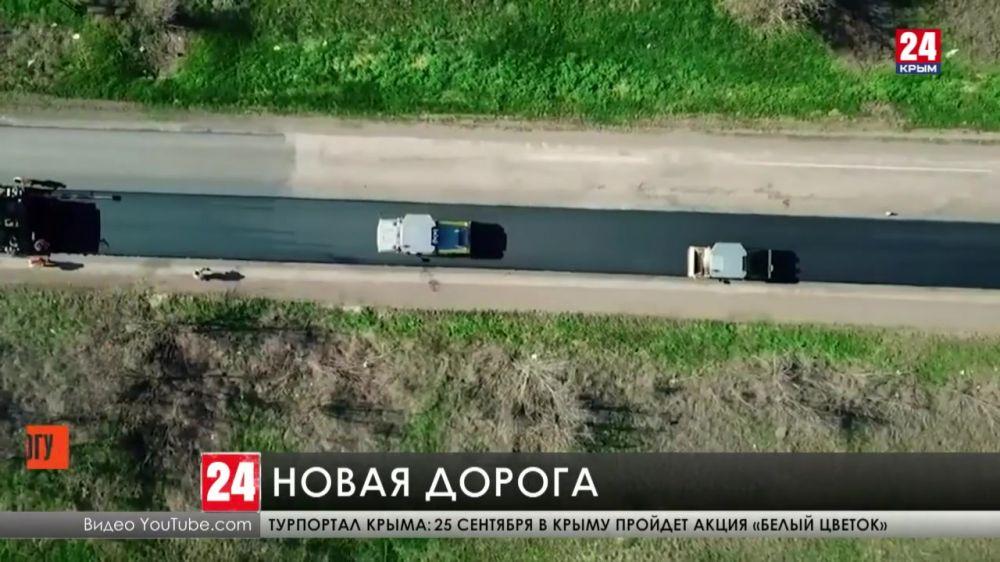 Восстановлена дорога Октябрьское – Садовое в степном Крыму
