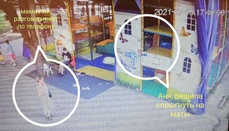 Владелец батута в Симферополе, на котором травмировался ребенок, не признал свою вину