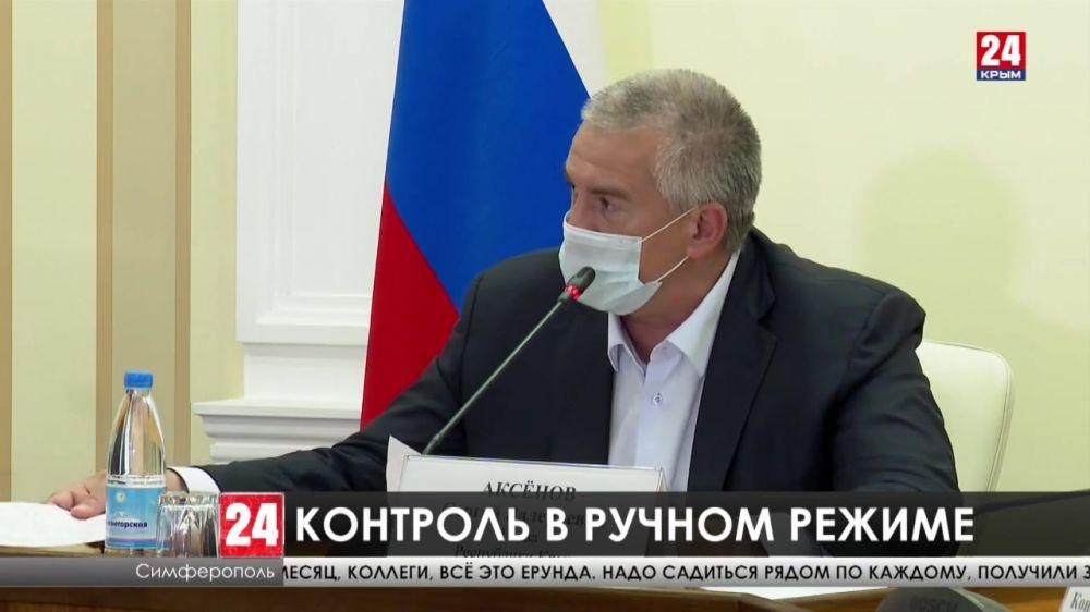 Глава Крыма недоволен тем, как заказчики контролируют работу подрядчиков на крымских стройках