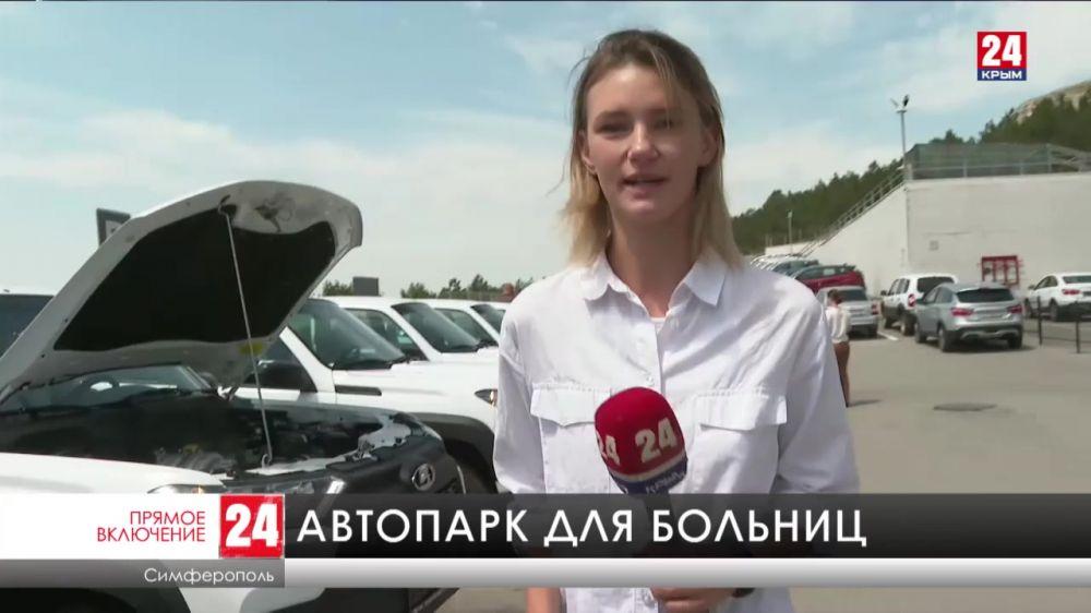 Для медицинских учреждений закупят 111 автомобилей