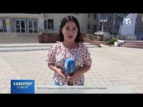 Крым меняется: впереди – новый вектор развития страны