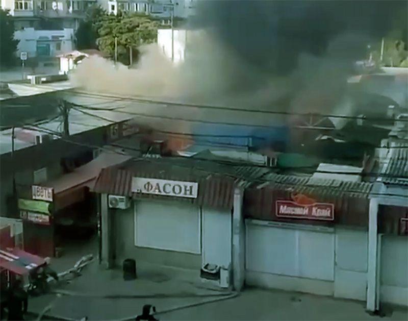 На «Шевченковском» рынке Севастополя произошел пожар
